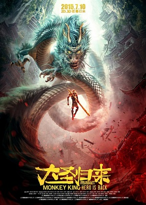 Monkey King Returns 2015