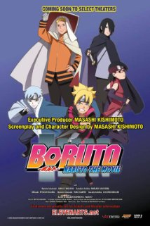 Boruto : Naruto the Movie 2015