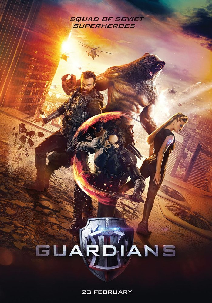 The Guardians 2017 online subtitrat