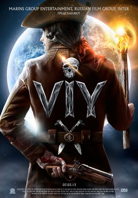 Forbidden Empire - Viy 2014