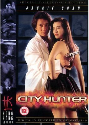 City Hunter (Sing si lip yan) - Un detectiv afemeiat 1993